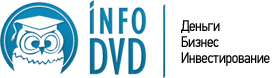 Издательство Info-DVD.Ru
